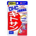 DHC キトサン