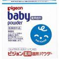Pigeon(ピジョン)薬用固形パウダー 45g