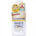 【納期要確認】薬用ホワイトコンク ボディシャンプーCII 360ml(医薬部外品)
