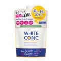 【納期要確認】薬用ホワイトコンク ホワイトニングCCクリーム 200g