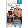 スタイリーズ・ユナイター Lサイズ / ブラック