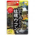 しじみの入った牡蠣ウコン+オルニチン 徳用