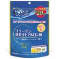 イトコラ コラーゲン低分子ヒアルロン酸 20日
