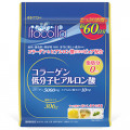 イトコラ コラーゲン低分子ヒアルロン酸 60日