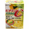【納期要確認】ビタミンC1200