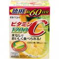 【納期要確認】ビタミンC1200 60袋