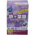 サプリル 鉄+葉酸