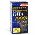 DHA1000