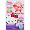 山本漢方 キッズアイチュアブル Hello Kitty 60粒