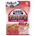 小林製薬 栄養補助食品 ナットウキナーゼ・DHA・EPA 30粒