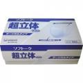 日本製 ユニチャーム ソフトーク 超立体マスク サージカルタイプ ふつうサイズ(100枚)
