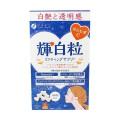 ファイン 輝白粒 パイナップル風味 30日分 ( 180粒入 )