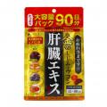 ファイン 金のしじみウコン肝臓エキス 大容量(45〜90日分)