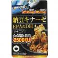 ファイン 納豆キナーゼ+EPA&DHA 120粒
