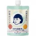 【納期要確認】石澤研究所 毛穴撫子 お米のパック