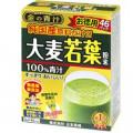日本薬健 純国産 大麦若葉 青汁 100%粉末(金の青汁) 46包