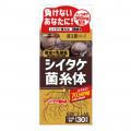 シイタケ菌糸体 36.g (240㎎x150粒)