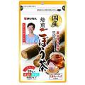 あじかん 国産焙煎 ごぼう茶 (ティーバッグ)