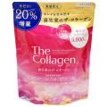 【スポット】限定品 資生堂 ザ・コラーゲン <パウダー>増量 内容量152g