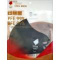 東京2020オリンピック 聖火リレーエンブレム 接触冷感マスク  黒 一枚入り