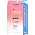 Minon(ミノン)アミノモイスト うるうる美白ミルクマスク (医薬部外品)20ml×4枚入