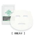 【購入不可】NEW アルビオン 薬用スキンコンディショナー エッセンシャル ペーパーマスク 【 11ml×8枚入 】 【お1人様1セット限りでお願い致します】