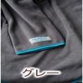 <終売>ヌックミィ(NuKME)フリーサイズ180cm(ノルディックカラー)グレー