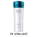 花王 ソフィーナ グレイスソフィーナ 薬用 化粧水 【III とてもしっとり】 140ml