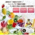美・ファインザイム 酵素×水素青汁