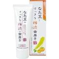 【即納】なた豆すっきり柿渋歯磨き 120g
