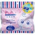 【納期:要確認】SPC(エスピーシー) PURU ぷるぷるアイシートマスク 60枚入り(両目30回分)