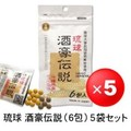 琉球 酒豪伝説 30包セット (JAN:4571138552533)