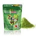 <海外専用>vegie(ベジエ) 酵素スムージー グリーン 200g