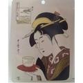 【浮世絵シリーズ】日本マスクパック 紫根配合エッセンスマスク 歌麿(紫根+コエンザイムQ10) JP2-A-1