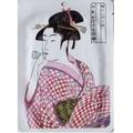 【浮世絵シリーズ】日本マスクパック 紫根配合エッセンスマスク  歌麿(紫根+コラーゲン)
