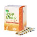 ラ・シンシア マルチビタミンプラス 10粒×18シート入 <錠剤タイプ>