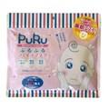 SPC(エスピーシー) PURU ぷるぷるフェイスマスク 30枚入り