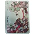 【浮世絵シリーズ】日本マスクパック 桜エッセンスマスク 歌麿ライン アロエ 1枚入り