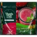 Veggie Dell(ベジーデル) 酵素レッドスムージー(グレープフルーツ風味) 200g