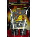 【即納】フォースコリンパワープラス 99粒 24.75g