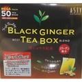 黒ショウガ紅茶 1.5g×50包 75g