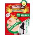 【スポット】カロリーオフ お腹サポート&ヒップアップ着圧タイツ 80デニール ブラック<サイズM〜L>
