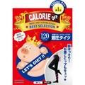 【スポット】カロリーオフ お腹サポート&ヒップアップ着圧タイツ 120デニール ブラック<サイズM〜L>