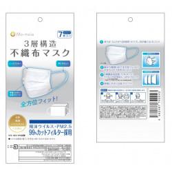 【即納】Mo-moia3層不織布マスク 7枚入り