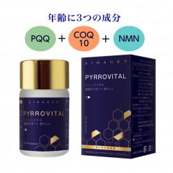 【在庫限り】NMN renage BIOAGEN PYRROVITAL(バイオエイジン ピロ―バイタル)