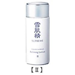 コーセー 雪肌精 シュープレム 化粧水 【II】 140ml