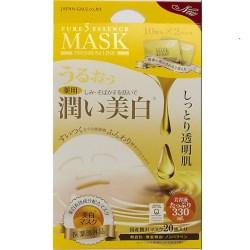 【納期要確認】PURE5(ピュアファイブ) エッセンスマスク (薬用)