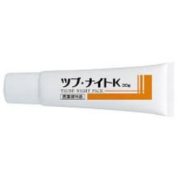 【即納】<海外専用>薬用ツブ・ナイトK 30g