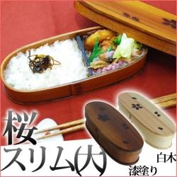 角田清兵衛 [lunch box] 白木わっぱスリム弁当 桜 L